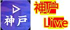银座live聚合直播官网